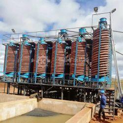 (100% горячие продажи) Malaylia тяжести разделение оборудование уголь промойте завод 5ll-1200/1500/900/600/400 хромированные вентиляционные каналы спирального дна сепаратора машины