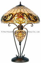 Tiffany表ランプC1802064+Tu0602064/B138K267 2020の新しく熱い販売のTiffanyの形型の真鍮の卓上スタンドの屋内装飾は机ライトを調節する