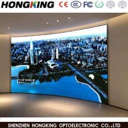 Innenpixel der 576*576mm örtlich festgelegtes Installation LED-Bildschirmanzeige-Anschlagtafel-P3 P2.5