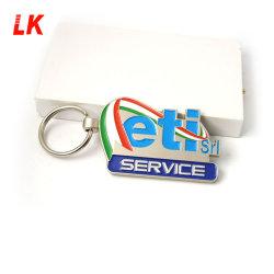 금속 열쇠 고리 Keychain를 가진 선전용 선물 고객 편지