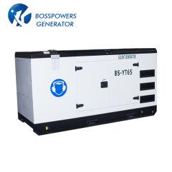 18kVA 수냉식 Denyo Design Silent Diesel Generator by Yanmar 4tnv88-GGE