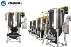 餌のための高速暖房の冷たいですか冷却のプラスチック縦の混合機PVC PEの粉の混合の乾燥するか、またはより乾燥した機械か微粒または粒状になることおよび粉