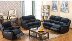 ホームシアター家具調度品 1 + 2 + 3 コンビネーション電動レザーソファセット