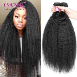 2017熱い販売のブラジルの毛のねじれたまっすぐなRemyの人間の毛髪のよこ糸