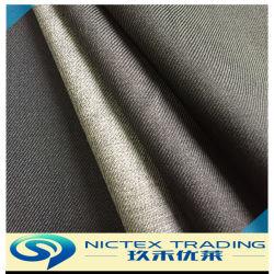 Tr ткань, T/R ткани для костюм
