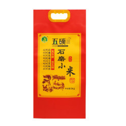 Sacchetti del riso del sacchetto tessuti pp 25kg di BOPP laminati plastica impermeabile con la maniglia