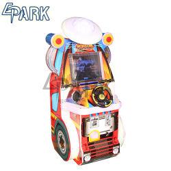 놀이공원 변형 경주용 자동차