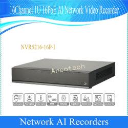Dahua Ai NVR 16канал 1u 16poe Ai сетевой видеозаписи (NVR5216-16P-I)