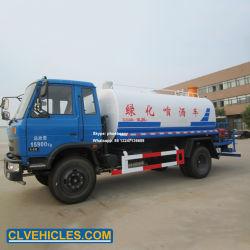Dongfeng 15cbm Straßen-Wasser-Sprenger mit Nebel-Sprühfunktion