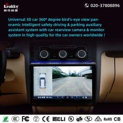 Hot Sale 3D 360 degrés de voiture voiture boîte noire de haute qualité du système de caméra HD & DVR enregistreur vidéo voiture caméra de tableau de bord