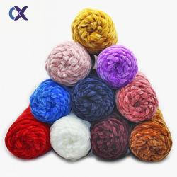 핸드 크니팅(Hand Knitting)을 위한 다채로운 청키 셰닐(Chenille) 원사