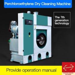 10kg de Aço Inoxidável Máquina de lavandaria/máquinas de lavandaria industrial totalmente fechadas percloroetileno (QFB máquina de limpeza a seco)
