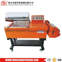 2019 Zhejiang Hongzhan Hot Sale High Quality Bfs5540A Automatic 2in1 Krimpmachine