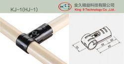 Металлические шарниры для трубопровода и совместной системы (KJ-1)