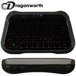 T18バックライトキーボード2.4GタッチパッドTVボックスコンピュータのリモートキーボードと互換性がある無線キーボードT18小型無線クワーティーの空気マウス
