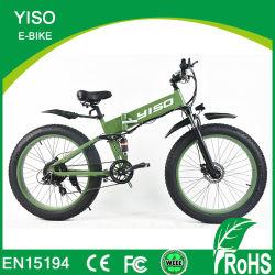 Gomma grassa della Cina della sospensione completa della montagna 26 bicicletta elettrica grassa piegante del Hummer di potere nascosta alluminio 350W di pollice con la gomma 4.0