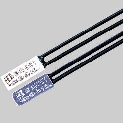 Металлический корпус термический предохранитель/переключатель