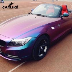 Bulle d'air libre de voiture de changement de couleur caméléon amovible Wrapvinyl Film