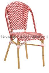 Cadeira de vime francês Bistro Cadeira de vime Mobiliário Café olhar de bambu
