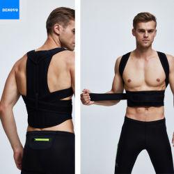 Ceinture de soutien arrière avec sangles entièrement réglable pour soulager les maux de dos supérieure et inférieure