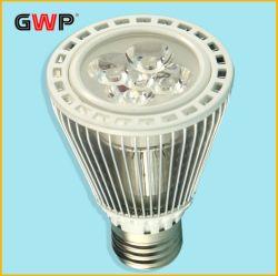 3 jaar garantie 5000uur levensduur 5W LED-spotlicht