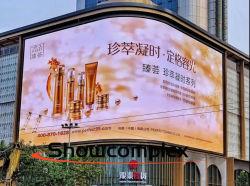 높은 광도 최고는 재생율 3840Hz P3.9 무역 박람회 상점가 임대료를 위한 실내 옥외 풀 컬러 큰 영상 발광 다이오드 표시 스크린을
