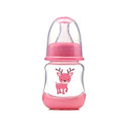 Оптовая торговля PP 2,5 унции подачи пластика детскую бутылочку с продуктами и лекарствами США
