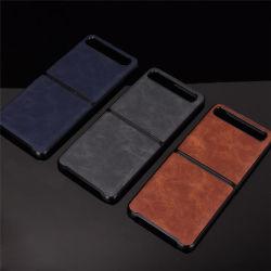 양피 그레인 가죽 휴대폰 케이스 삼성 Z 플립 5G 이동식 접이식 커버