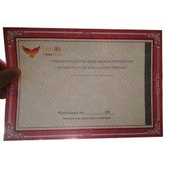 Filigrane Diplôme certificat fibre du papier