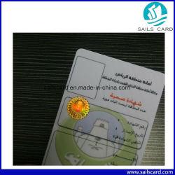 La préimpression CMJN PVC en plastique de la sécurité de la carte d'hologramme