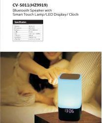 빛이 지능적인 접촉/발광 다이오드 표시/자명종 의 해돋이 Bluetooth 스피커를 가진 Bluetooth 무선 스피커에 의하여를 가진 일어난다