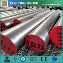 DIN 1.2379, D2 холодную работу прибора стальные круглые прутки