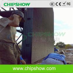 Chipshow P16 полноцветный светодиодный дисплей для установки вне помещений в Мексике