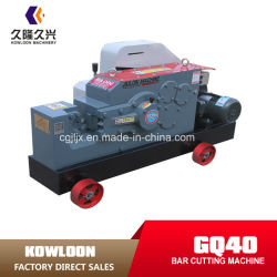 Construção da máquina de corte Vergalhão Fabricação a Empresa, Máquina de Corte