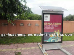 Zonnestroomsysteem lichtkast voor milieubescherming (HS-LB-116)