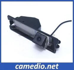 車の背面図のカメラバックアップ逆のカメラの日産3月のための自動駐車援助システム
