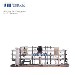 جهاز تنقية المياه الصناعية والملوّخ الصناعي
