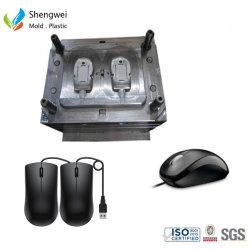 Molde de inyección de plástico para el 2019 Actualizado Ratón óptico con cable ratón de ordenador