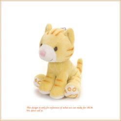 Super Cute Tiger Plush Key Holder Wholesale Toys 저가