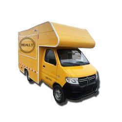 Venta caliente para el helado y la comida rápida eléctrico móvil /Gas carreta con Energía Solar