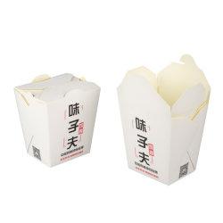 カスタム製造所はFoldableハンバーガーの食事ボックスを取り除くサラダによって揚げられている鶏をリサイクルするペーパー昼食の包装ボックスを取る