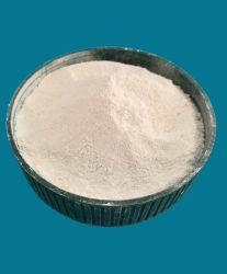 ルチルのチタニウム二酸化物の外部の乳剤TiO2のペンキ