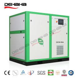 30kw 40HP 기계를 만드는 의학 가면을%s Oil-Free 물 기름을 바른 나사 공기 압축기