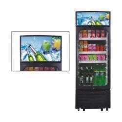 Smeta 170Lの冷たい飲み物の飲料のライトが付いている携帯用テーブルトップの小さいガラス表示冷凍のショーケースのスリラー