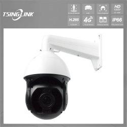 H 264 IR-Cut 1080P регулировка наклона дистанционного управления с высокой скоростью Купольная IP камера PTZ