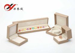Caqui PU Leathe Packgaging joyas/caja de almacenamiento para mostrar/exposición/Don