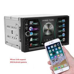 Аудиосистема автомобиля автомобильная аудио MP5 проигрыватель мультимедиа Car видео