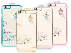 Nouveau cristal fleur étui rigide transparente pour l'iPhone 5S6 5 5c