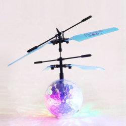 フライの無人機の赤外線誘導のヘリコプターの球の無人機のおもちゃ