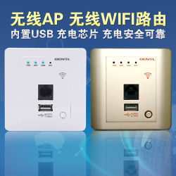 Router sem fios de parede 150Mbps para o hotel e casa usado com USB